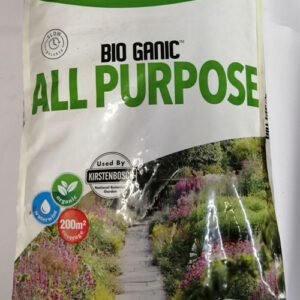 Atlantic fertilizer bio organic all purpose 10kg
