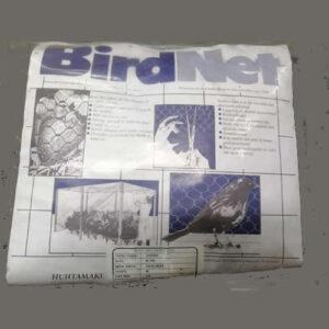 Bird Netting 5M x 5M